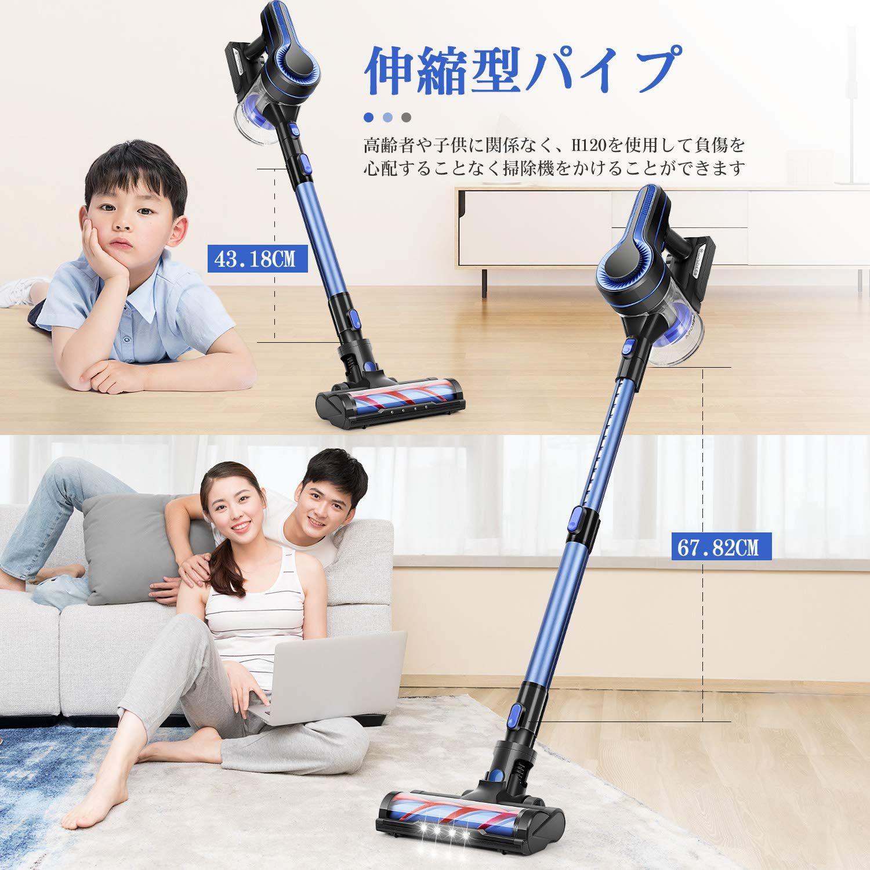 掃除 機 aposen