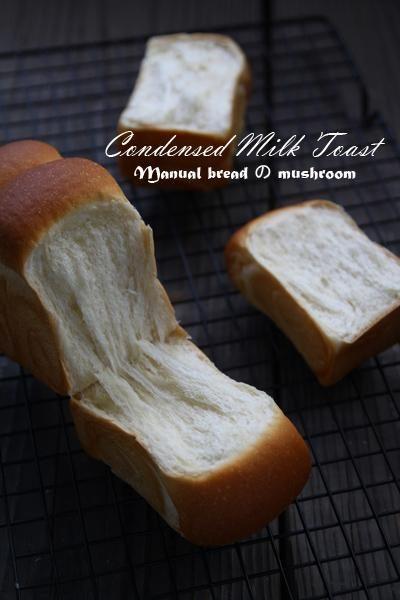 Condensed Milk Bread Milk Bread Recipe Food Dessert Bread