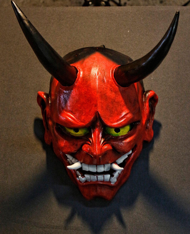 red oni mask pinterest masking etsy and samurai. Black Bedroom Furniture Sets. Home Design Ideas