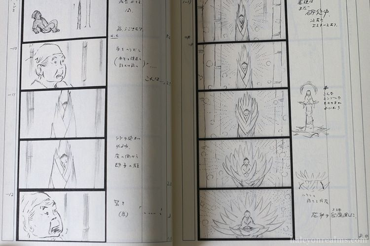 The Tale Of Princess Kaguya Storyboard Book Review Ghibli