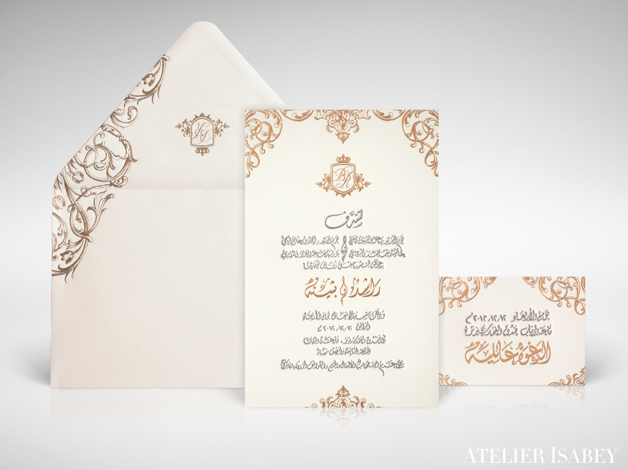 Inspirational Wedding Invitations In Arabic And English Images