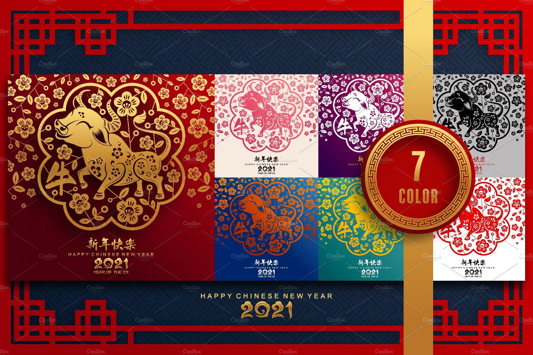 Chinese new year 2021. in 2020 Happy chinese new year