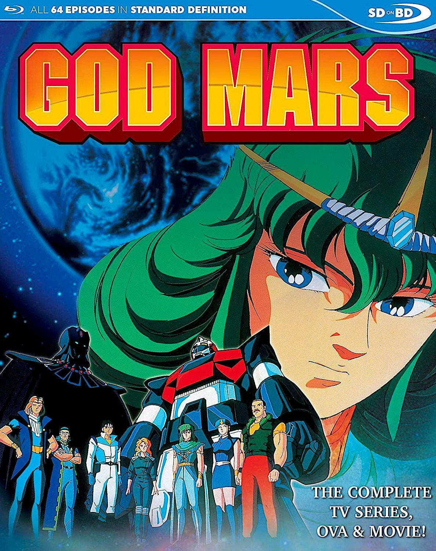GOD MARS THE COMPLETE TV SERIES + OVA & MOVIE BLURAY SET