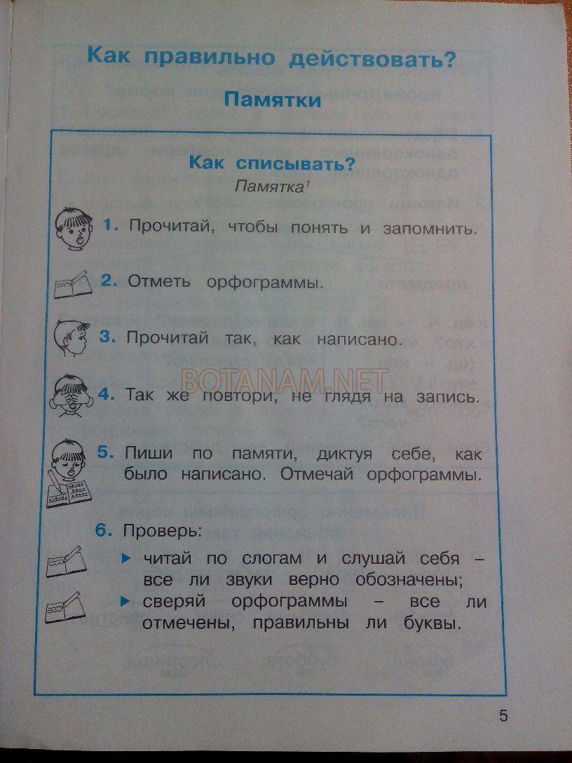 elementary outcomes решебник