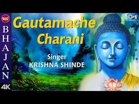 Bhakti Prem - YouTube