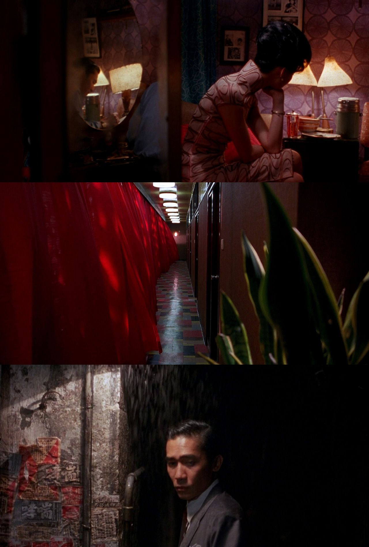 In the Mood for Love - Wong Kar-wai | Film inspiration ...