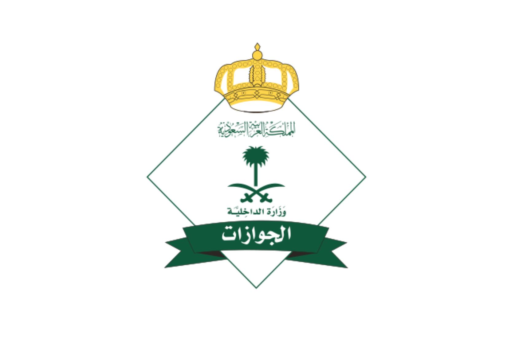 Jawazat Called On Expats To Cancel Their Exit Re Entry And Final Exit Visas To Avoid Fines Expat Visa King Abdulaziz International Airport