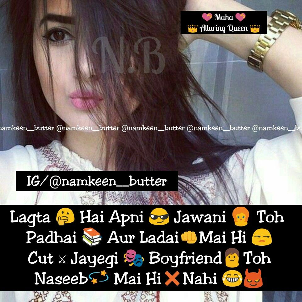 Fun Time Quotes In Hindi: Pin By Namkeen Butter On Girly Sayings