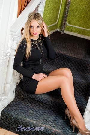 Ukrainian Girls And Single Ukrain