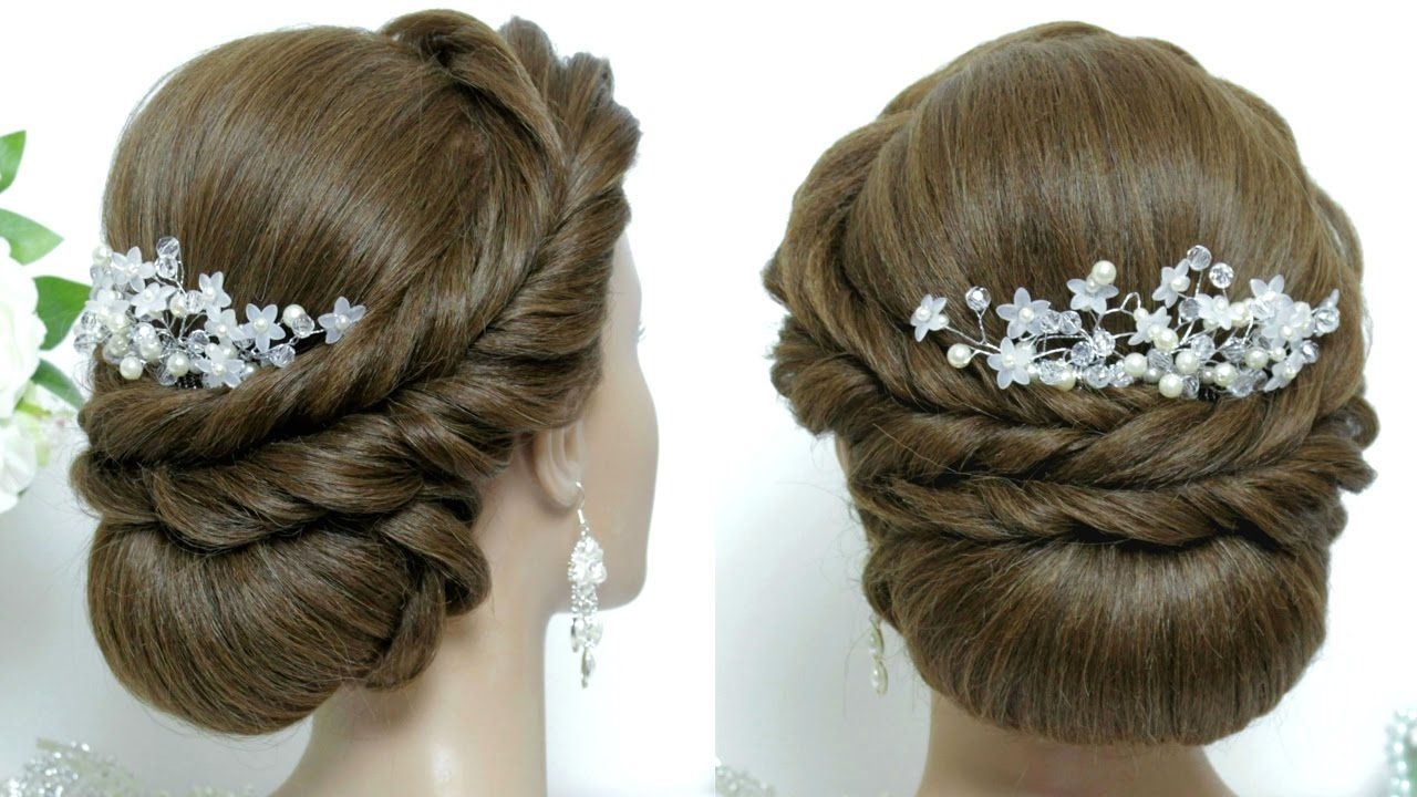 Wedding hairstyle for long hair tutorial bridal updo hair