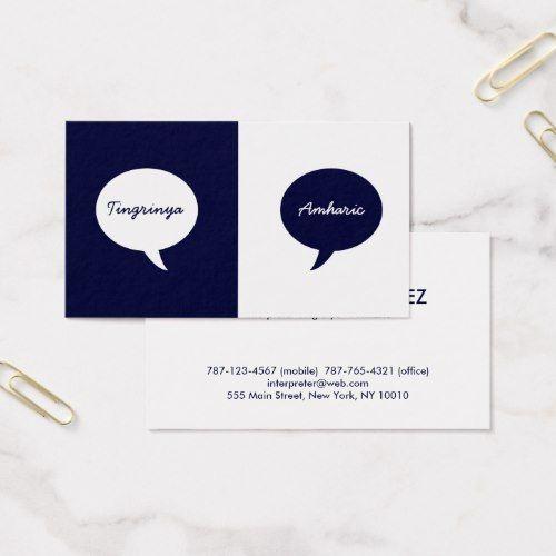 Custom language interpreter navy blue business card interpreter custom language interpreter navy blue business card colourmoves Gallery