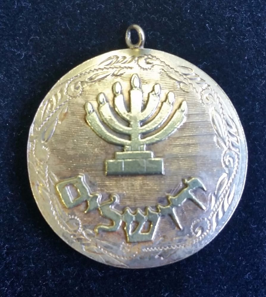 Jewish nose piercing  K Yellow Old Gold Jewish Jerusalem Kotel Western Wall Charm