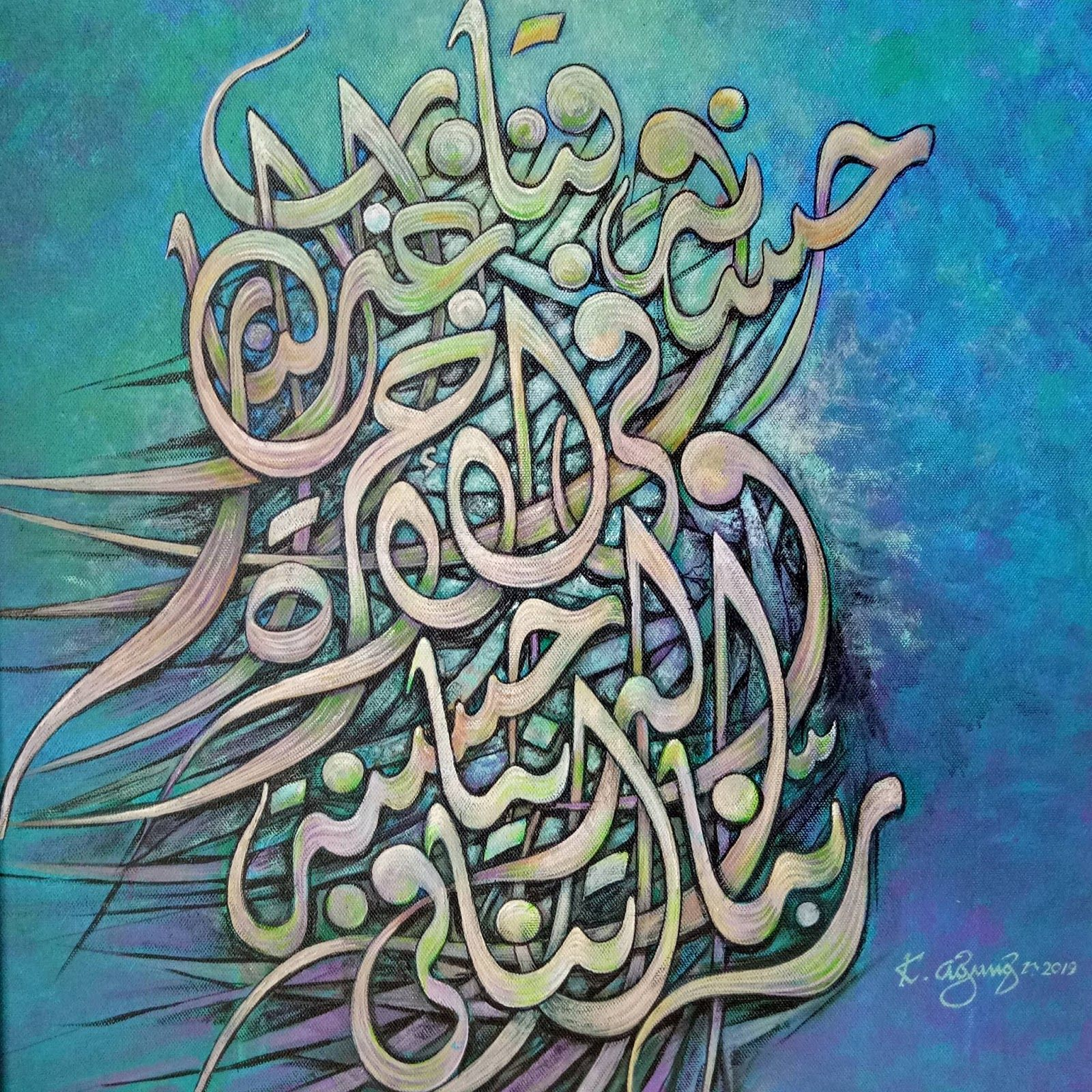 Lukisan Kaligrafi Doa Kebaikan Dunia dan Akhirat