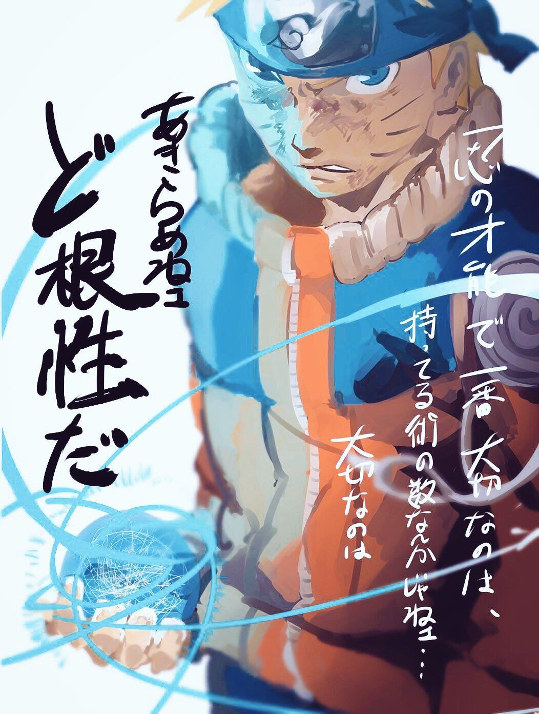 Nar And Shin Is My Hero の画像 投稿者 Tuyền Nguyễn さん