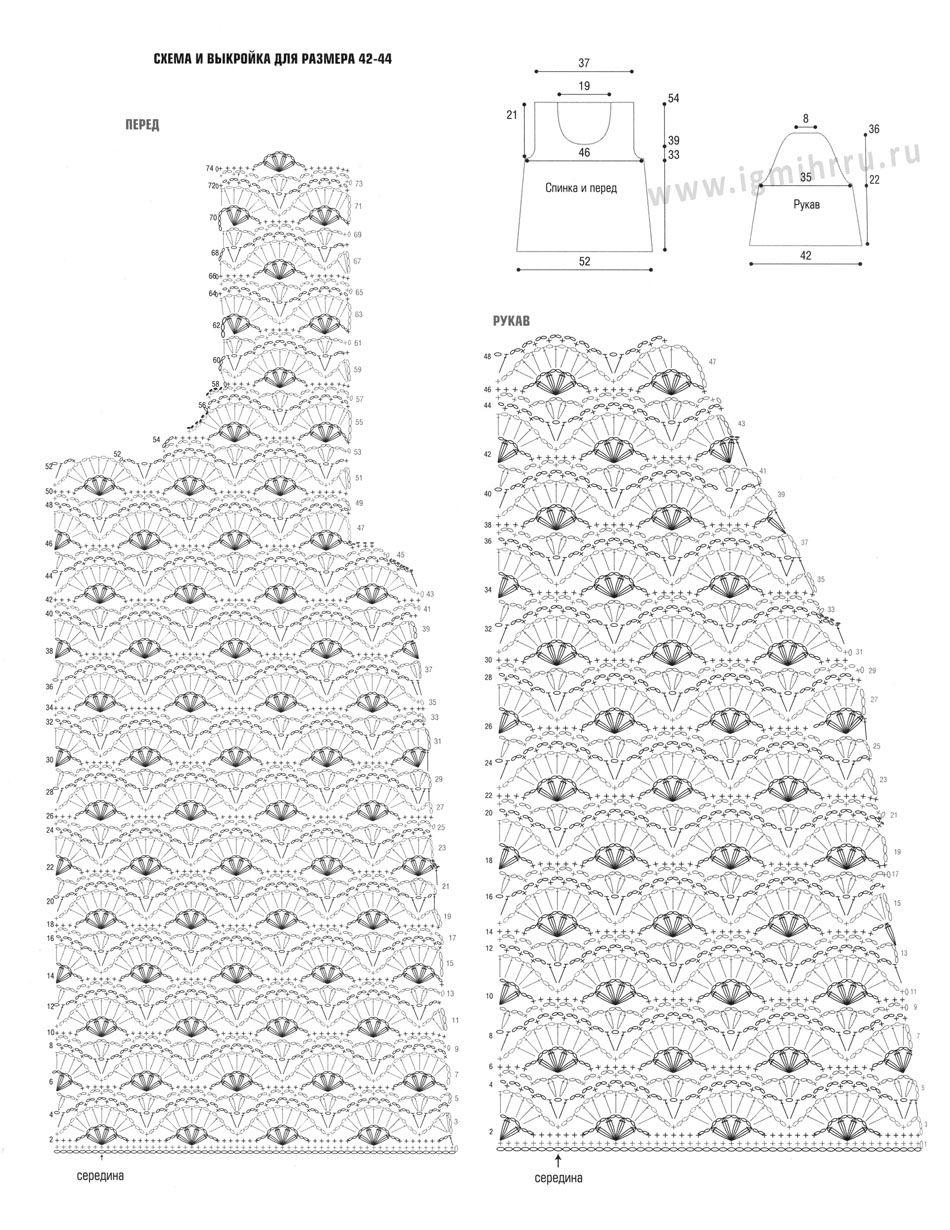 Dorable Patrón De Pesca De Ganchillo Festooning - Coser Ideas Para ...