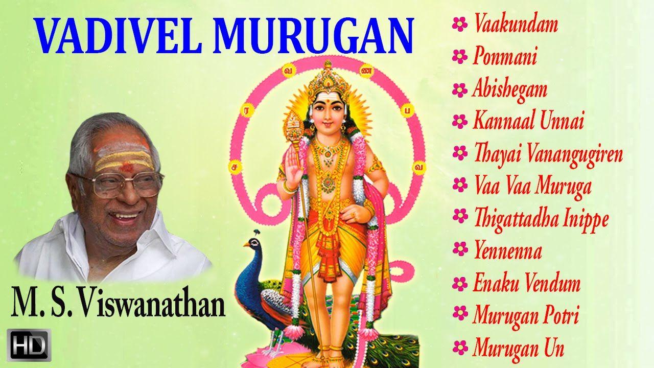 M S Viswanathan Lord Murugan Songs Vadivel Murugan Tamil Devotional Songs Jukebox Mp3 Song Download Devotional Songs Mp3 Song