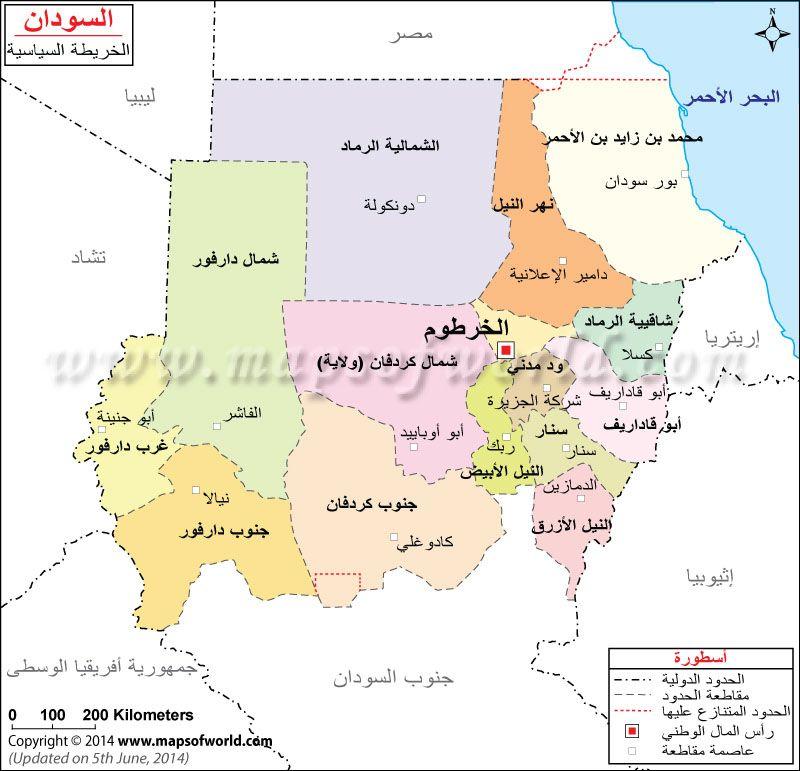 الجزائر خريطة Map Map Screenshot Sudan
