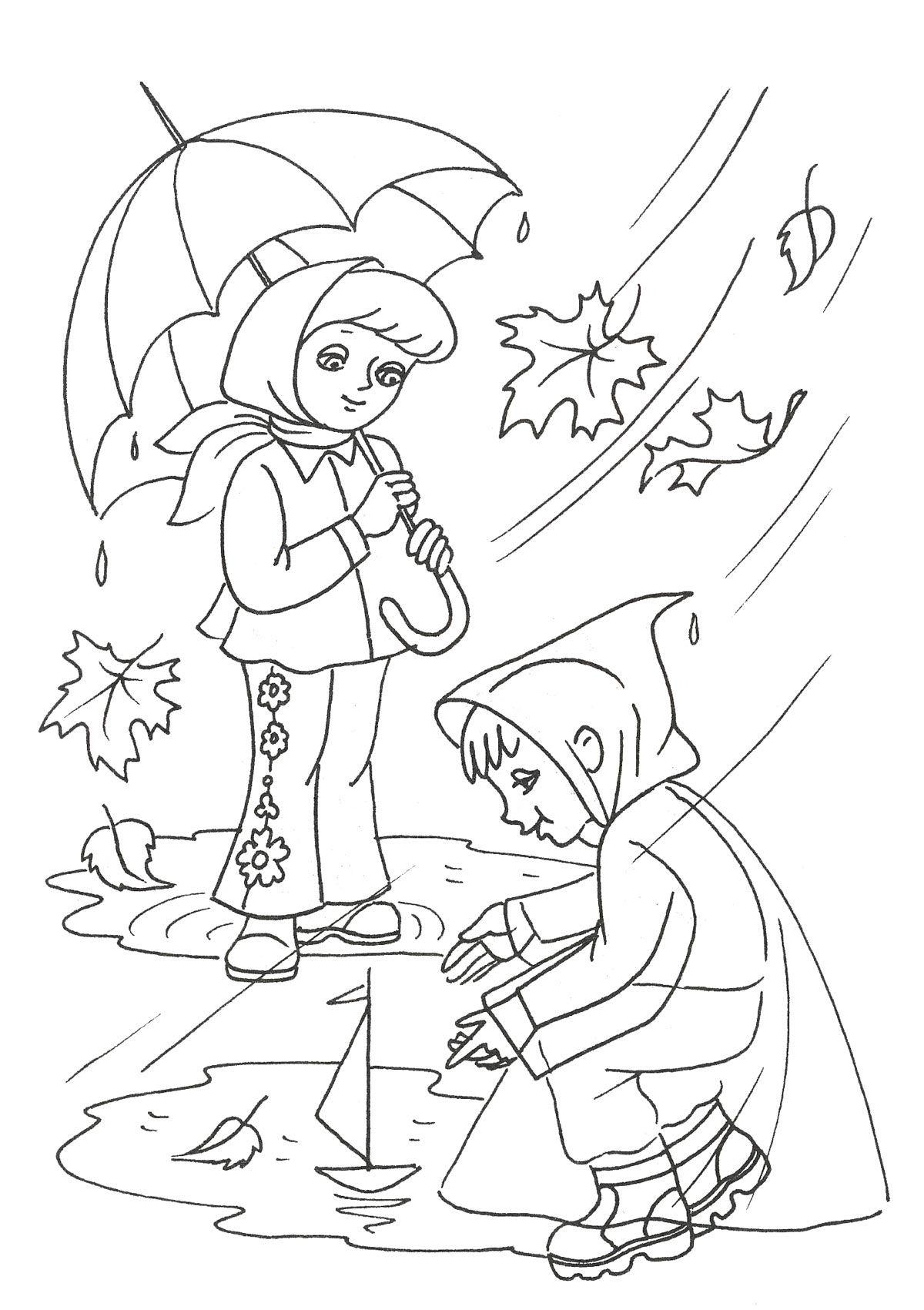 Осенняя раскраска | Раскраски, Книжка-раскраска, Раскраски ...