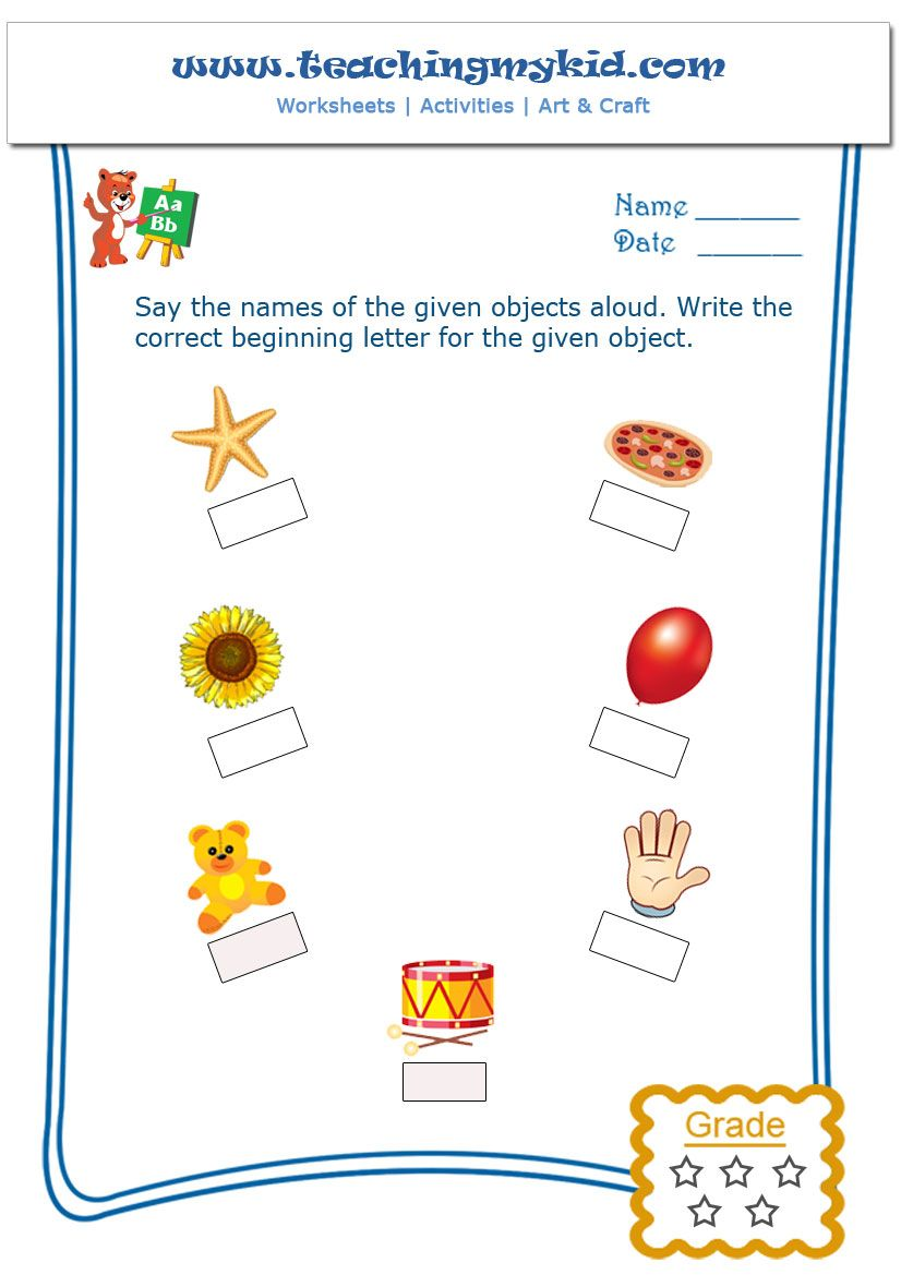 Printable Free English Worksheet  WhatS The Letter