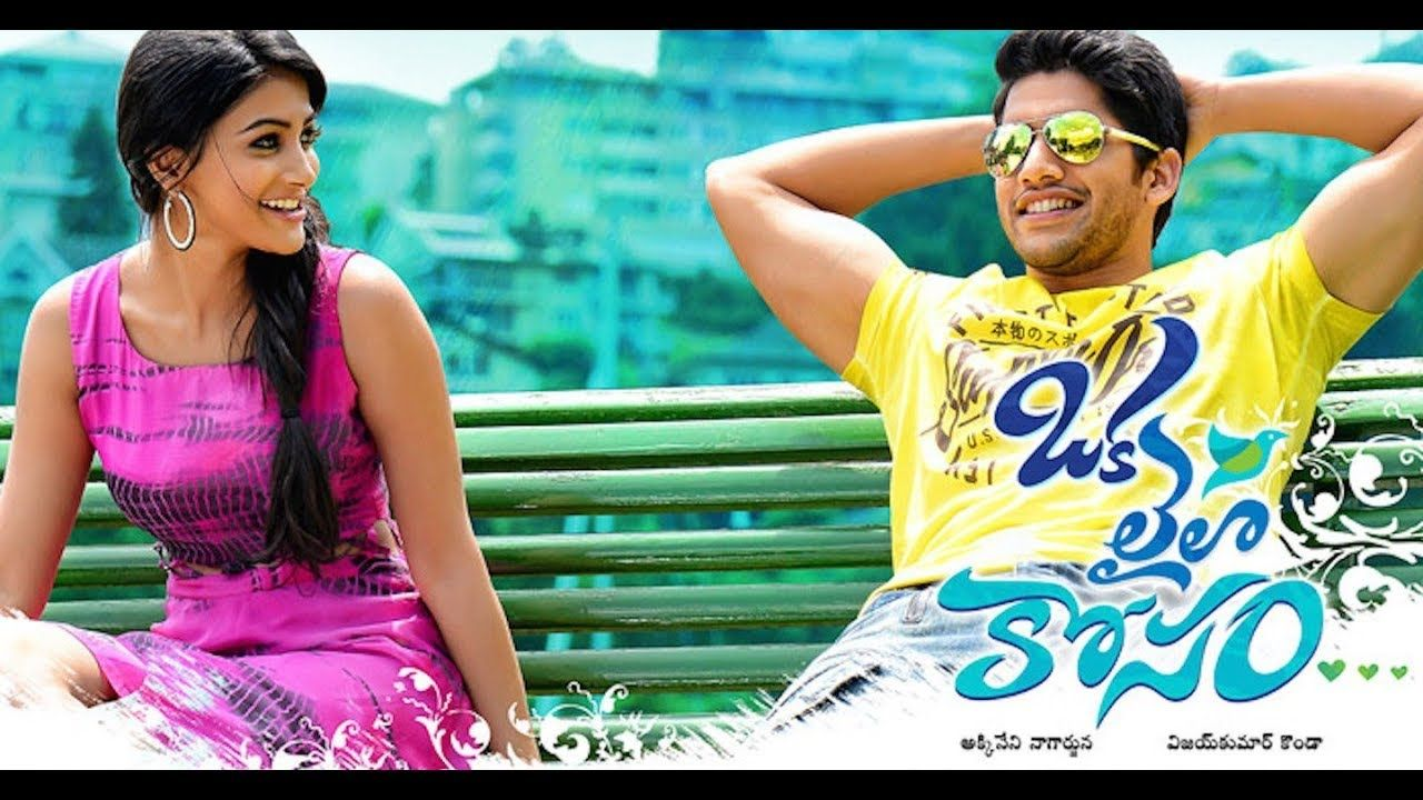 love action dhamaka in hindi