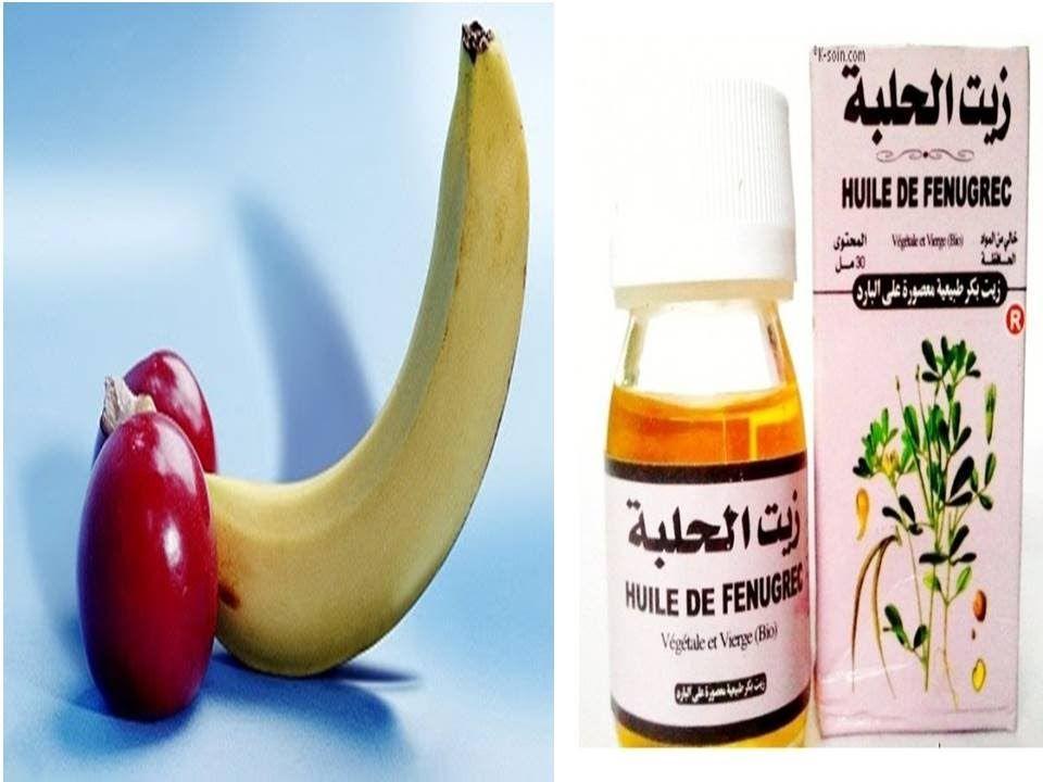 كيفية تكبير الذكر بواسطة زيت الحلبة فوائد زيت الحلبة لتكبير القضيب Fruit Food Banana