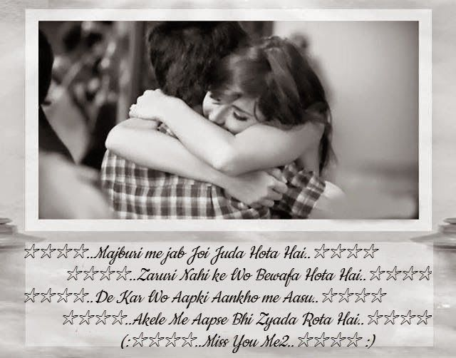 ☆☆☆ Kitni Mushkil Hai Ye Zindagi Tumhare Bina...☆☆☆☆ Kash Tum Ye Samjh Paatey,☆☆☆ ☆☆☆I Miss You a Lot Me2.☆☆☆ ☆☆☆...I Love You...☆☆☆☆