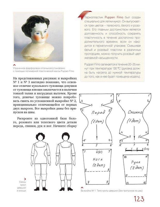 Девушка модель для каталога работа построение сетевой модели работы