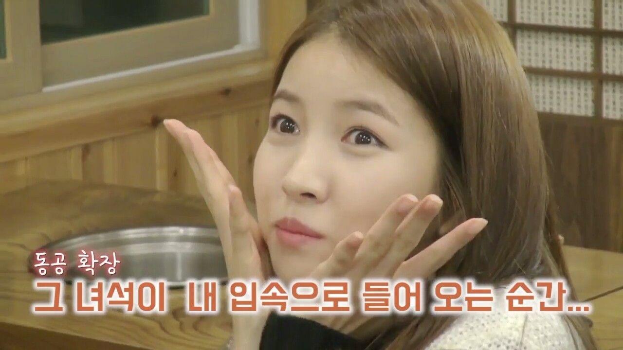 소원, 여자친구, 어디 감수광? Sowon, Gfriend in Jeju