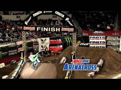 Recognize Intrust Bank Arena In This Video Don T Miss Amsoil