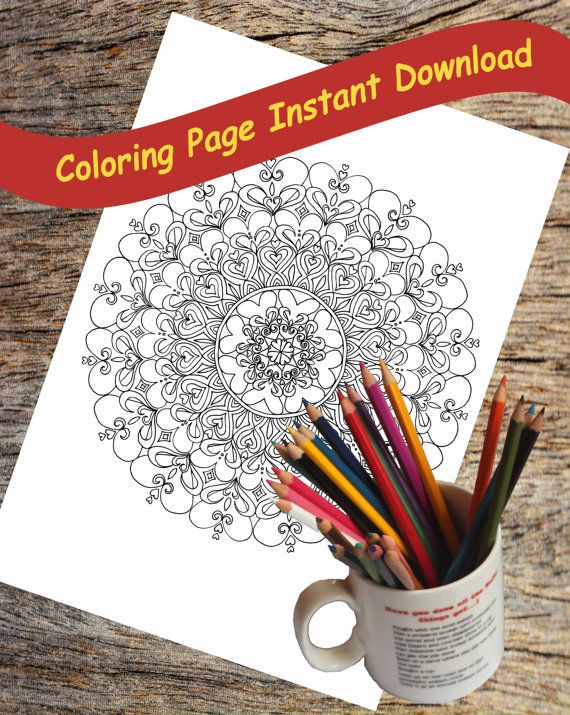 Love Mandala Colouring Page Instant Download by IntrikateInk. Use ...