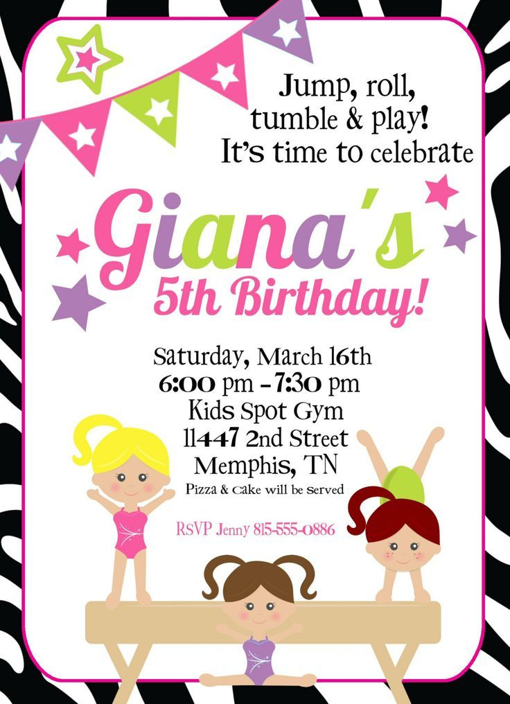 gymnastics birthday party Gymnastic Party Birthday Invitation - free birthday invitation templates for word