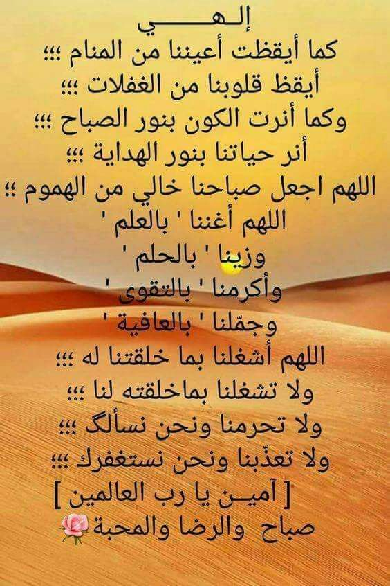 Pin By Um Mahmood On بسم الله Words Islam Ramadan Kareem