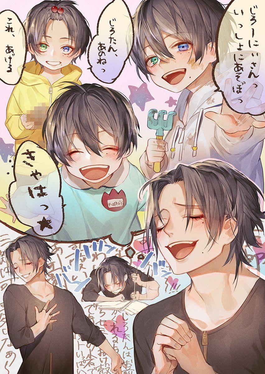 咲本﨑 on twitter ピピマイ anime drawings boy anime baby anime