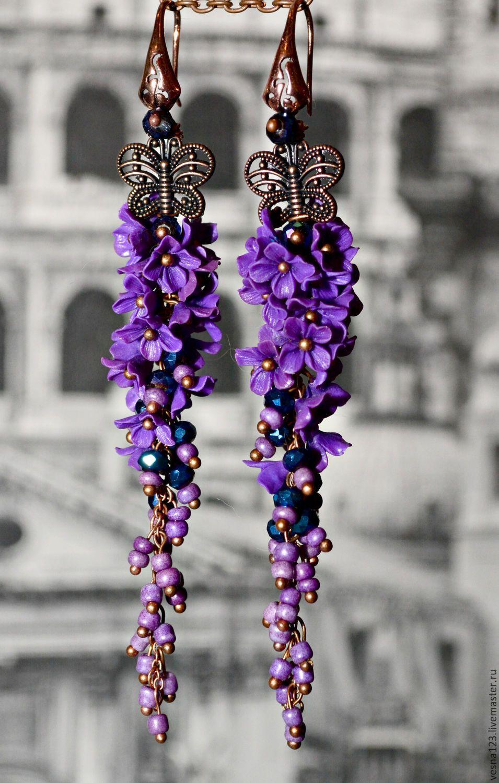 """Купить Серьги """"Бабочки в сирени"""" - тёмно-фиолетовый, серьги, сережки, серьги с цветами, длинные серьги"""