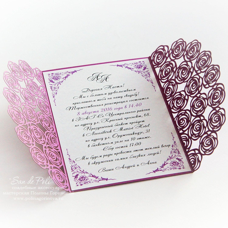 Wedding invitation Pattern Card 5x7 Template Roses Lace folds – Studio Cards Wedding Invitations