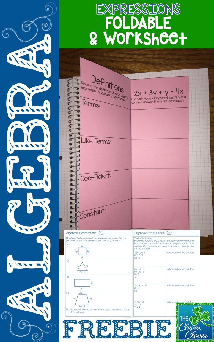 This product includes an algebra foldable with the following ...