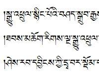 tibétain