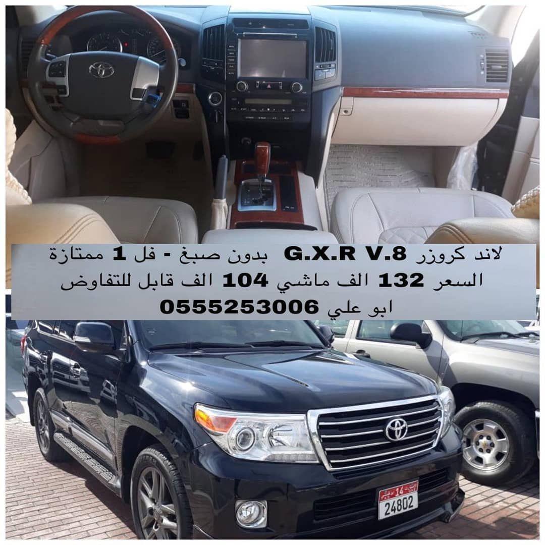 قـــروب حــراج الامارات قـروب يضم أكثر من 29 حساب Dubai Uae Mydubai دبي Dxb Instagram Posts Suv Car