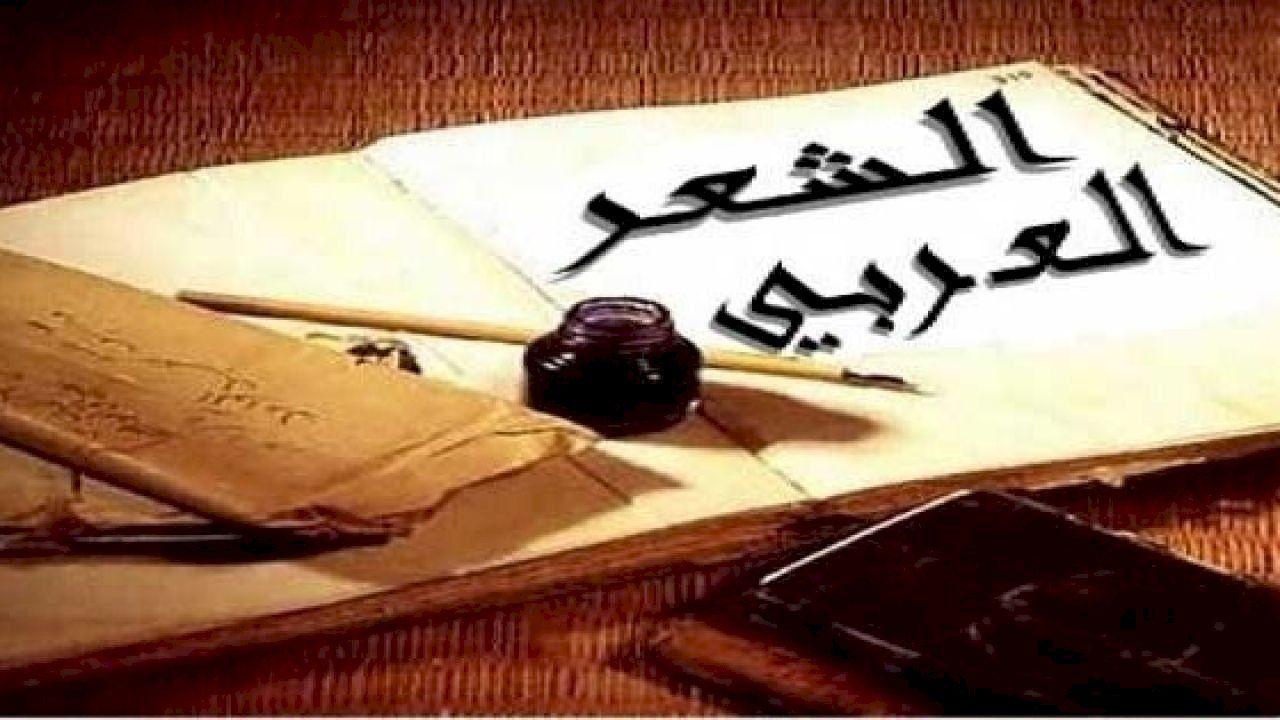 بحور الشعر العربي Bath Caddy