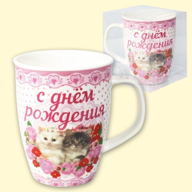 "SHOP-PARADISE.COM:  Tasse ""S Dnёm Roghdenija"", rosa, 0,35 l 3,35 €"