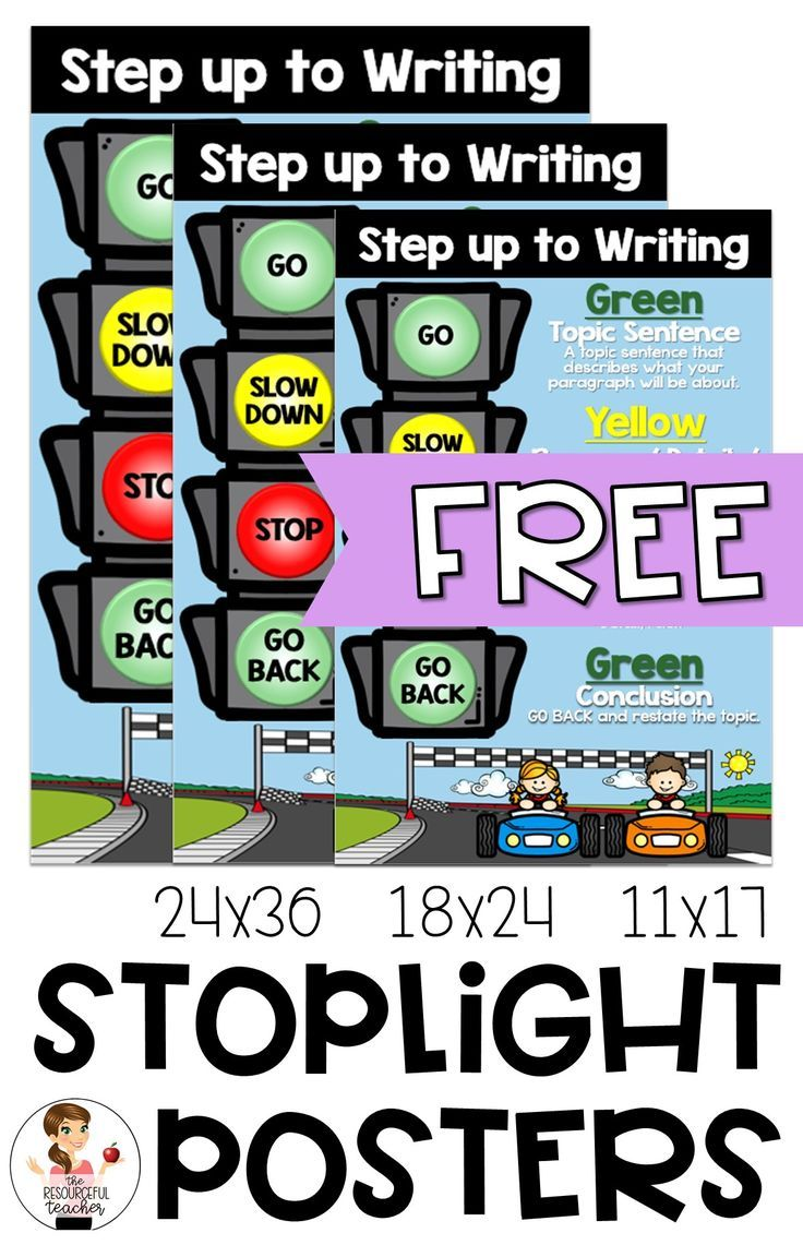 Step Up To Writing Inspired Poster Forever Freebie Free