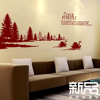 Wall Stickers Large Swan Trees Wall Stickers, Large Forest Wall Decals Home  Decor Wall Sticker