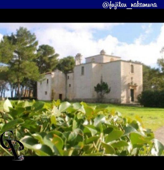 parco Crocefisso Muro Leccese