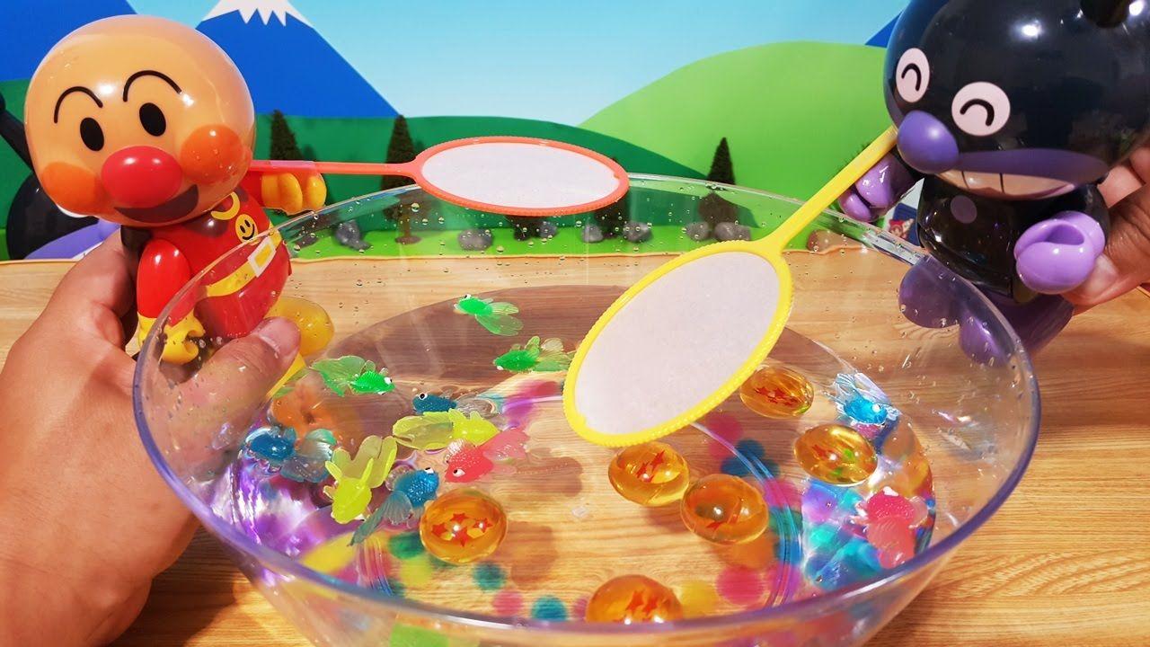 アンパンマンおもちゃアニメ 水遊び!バイキンマンと金魚すくい! Anpanman anime toys(画像あり