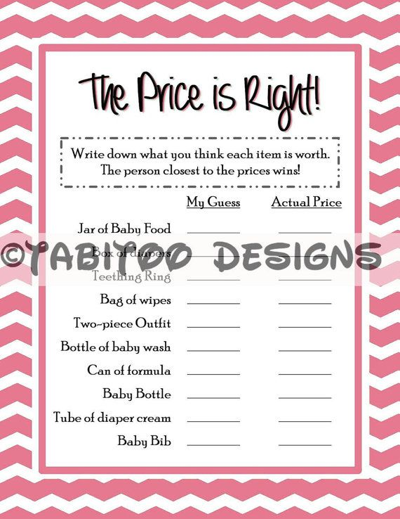 baby shower price is right printable babies baby showers and