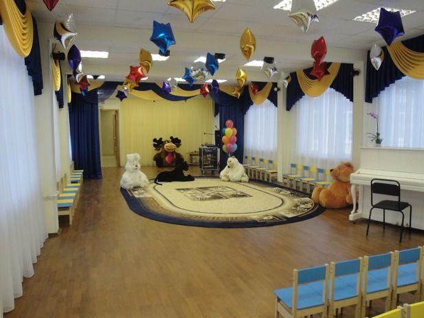 Оформление музыкального зала в детском саду + фото ...