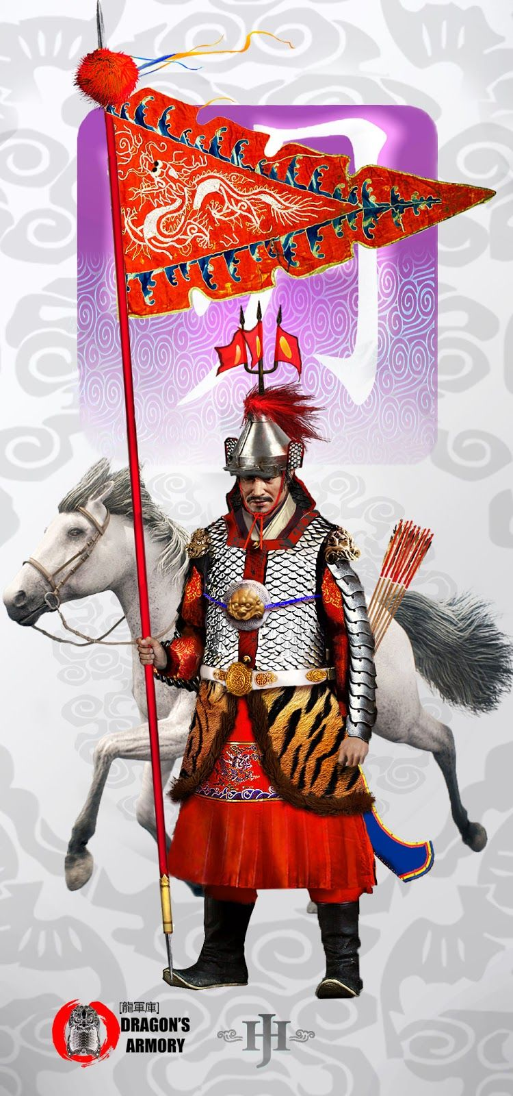 Pin by Juni Yeung on Weapons   Chinese armor, Chinese ...
