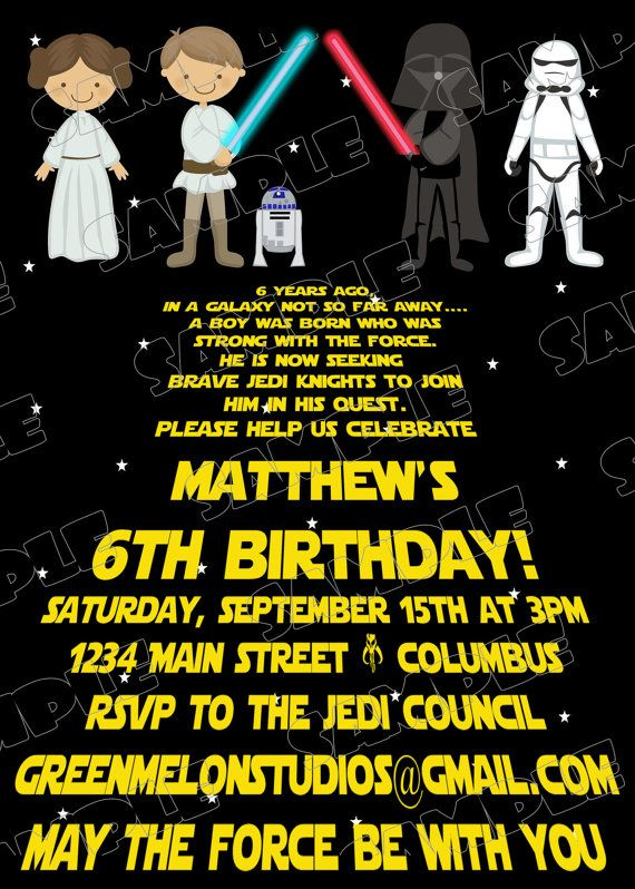 Star Wars Scroll Jedi Birthday Party Printable Invitations UPrint Customized Card By Greenmelonstudios
