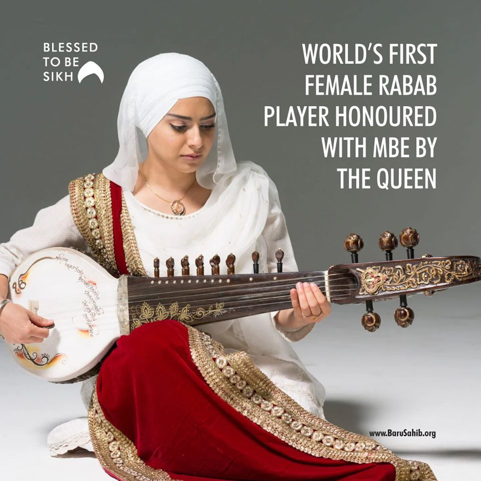 World S First Female Rabab Player Honoured With Mbe By The Queen In 2020 Queen Of England Female Honor