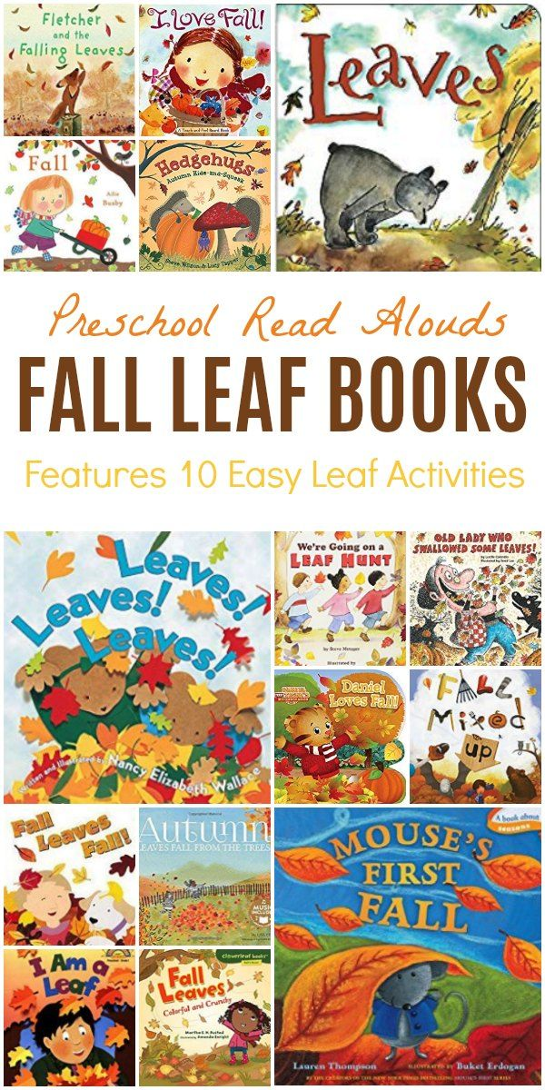 Fun and Easy Fall Leaf Activities for Preschoolers and Toddlers